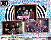 15 сентября, клуб ХО: Simple Stuff, Grandees & Снежное Show