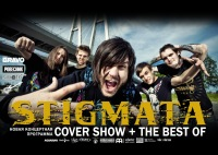 "STIGMATA (г.Санкт – Петербург) ""COVER SHOW + THE BEST OF"""