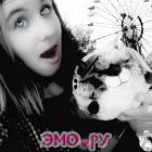 Эмо-девочка
