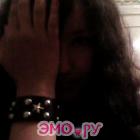 я типо эмо