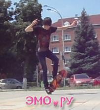 kasper flip))