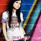 Emo-girl