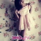 мое маленькое платешко†e