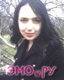 эмо стихи про любовь