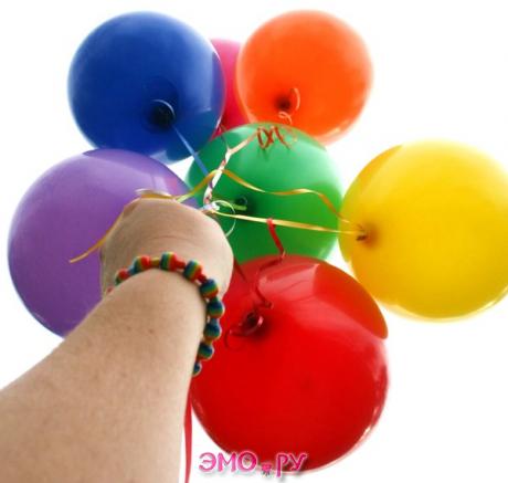 Радостные шары