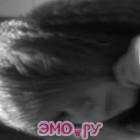 эмо стишки