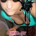 молодежное движение эмо