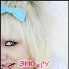 эмо боб