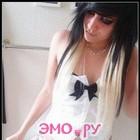 эмо видео