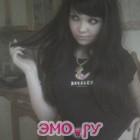 как стать эмо