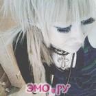 эмо поцелуи