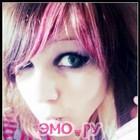 эмо картинки новые
