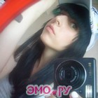 хочу стать эмо