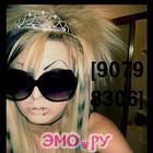 эмо причёски