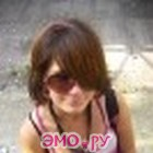 эмо блоги