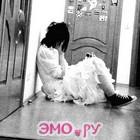 скачать книгу эмо love
