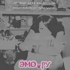 эмо музыка скачать бесплатно