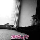 ольга лазорева эмо love скачать