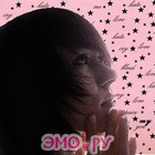 юля эмо