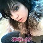 эмо 2