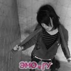 эмо секс