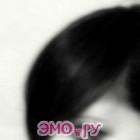 эмо любовь