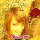 дневники эмо