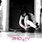 прически эмо девочек