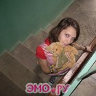www эмо ru