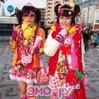 официальный сайт эмо