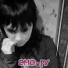 эмо бои целуются фото