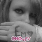 эмо девчонки
