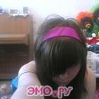 эмо стрижки