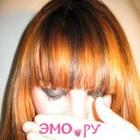 эмо эротика