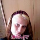 эмо подростки