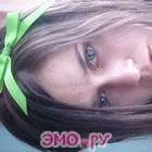 эмо бои