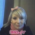 emo way