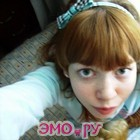 эмо ru