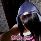красивая эмо