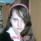 ненавижу эмо