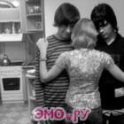 эмо целуются