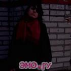 эмо сакс