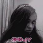 эмо модели