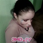 эмо поцелуй