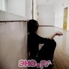 эмо скины