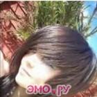 эмо игры для девочек