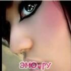 эмо приколы