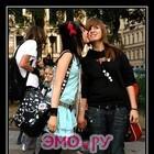 эмо ебут