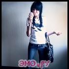 эмо love скачать
