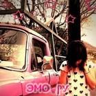 эмо музыка